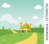 islamic nature landscape...   Shutterstock .eps vector #1175345716