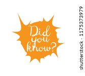 did you know words. did you... | Shutterstock . vector #1175373979