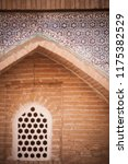close up shot of some arabic... | Shutterstock . vector #1175382529