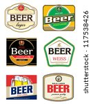 beer label  template | Shutterstock .eps vector #117538426