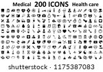 set 200 medecine and health... | Shutterstock .eps vector #1175387083