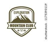mountain badge vector | Shutterstock .eps vector #1175393119