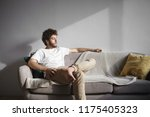 portrait of stylish attractive... | Shutterstock . vector #1175405323