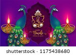 happy diwali festival card with ... | Shutterstock .eps vector #1175438680