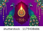 happy diwali festival card with ... | Shutterstock .eps vector #1175438686