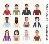 set of people in flat design | Shutterstock .eps vector #1175484409