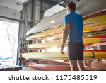 rear view of young sportsman... | Shutterstock . vector #1175485519