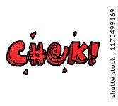 cartoon doodle swear word   Shutterstock .eps vector #1175499169