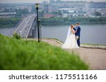 beautiful couple in love...   Shutterstock . vector #1175511166
