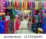 view of a shop where different... | Shutterstock . vector #1175536690