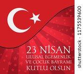 23 nisan ulusal egemenlik ve...   Shutterstock .eps vector #1175539600