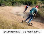 mountainboard riders during... | Shutterstock . vector #1175545243