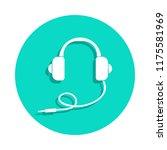 headphones icon in badge style. ...