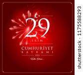 29 ekim cumhuriyet bayrami... | Shutterstock .eps vector #1175588293