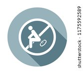 sign  don't fart icon in flat...