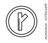 y intersection sign icon vector ... | Shutterstock .eps vector #1175611699