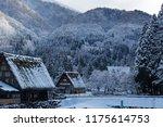 the early winter of shirakawago ... | Shutterstock . vector #1175614753
