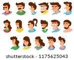 people head character isolated... | Shutterstock .eps vector #1175625043