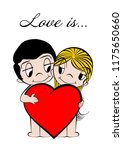 love is to have a common heart | Shutterstock .eps vector #1175650660