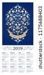 vector calendar for 2019.... | Shutterstock .eps vector #1175688403