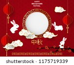 happy mid autumn festival with... | Shutterstock .eps vector #1175719339