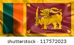 flag of sri lanka | Shutterstock . vector #117572023
