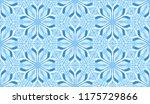 seamless winter texture. frosty ...   Shutterstock .eps vector #1175729866