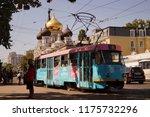 odessa  ukraine   august 24 ...   Shutterstock . vector #1175732296