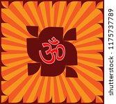 aum  om  the holy motif design...   Shutterstock .eps vector #1175737789