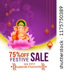 creative sale poster or sale... | Shutterstock .eps vector #1175750389