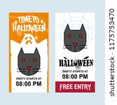 happy halloween invitation... | Shutterstock .eps vector #1175753470