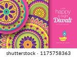 diwali festival greeting card... | Shutterstock .eps vector #1175758363