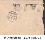 Ussr   circa 1937  stamp...