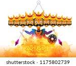 happy dussehra creative... | Shutterstock .eps vector #1175802739