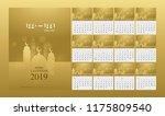 calendar 2019 hijri 1440 to... | Shutterstock .eps vector #1175809540