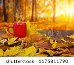 autumn leaves and hot steaming...   Shutterstock . vector #1175811790