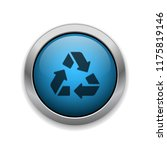 recycle   app icon   Shutterstock .eps vector #1175819146
