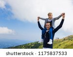 happy father and son having fun ... | Shutterstock . vector #1175837533