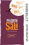 halloween sale spooky... | Shutterstock .eps vector #1175838043