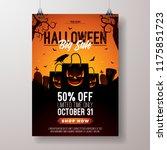halloween sale vector flyer... | Shutterstock .eps vector #1175851723