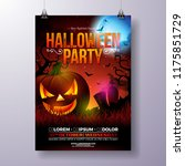 halloween party flyer vector... | Shutterstock .eps vector #1175851729