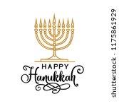Happy Hanukkah Lettering...