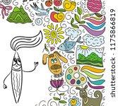 cute cartoon brush. vector... | Shutterstock .eps vector #1175866819