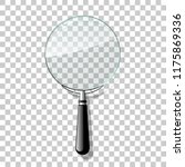 innovative empty illustration... | Shutterstock .eps vector #1175869336