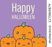 halloween card with kawaii...   Shutterstock .eps vector #1175869879