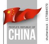 Illustration Festive Banner...