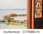 natural scenery and ancient...   Shutterstock . vector #1175888173
