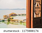 natural scenery and ancient...   Shutterstock . vector #1175888176