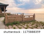natural scenery and ancient...   Shutterstock . vector #1175888359
