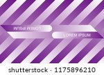 abstract halftone lines... | Shutterstock .eps vector #1175896210